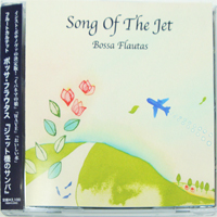 Song of The Jet